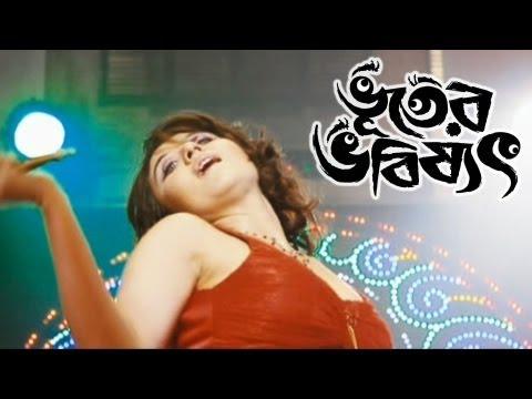 Bhoot Choturdoshi Medley - Bhooter Bhobishyot