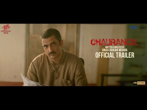 CHAURANGA | Official Trailer | Sanjay Suri, Soham Maitra,Tannishtha Chatterjee, Arpita Chatterjee