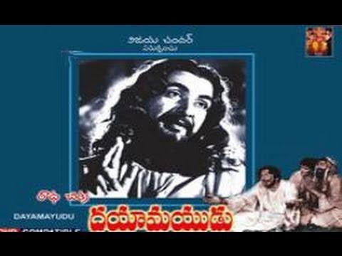 Dayamayudu - Full Length Telugu Movie - Vijay Chandhar - Gautami