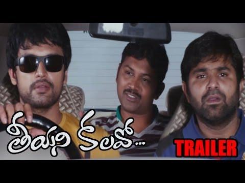 Teeyani Kalavo Movie Trailer
