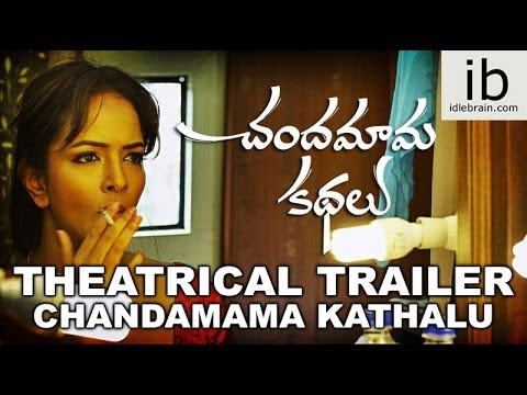 Chandamama Kathalu theatrical trailer - idlebrain.com