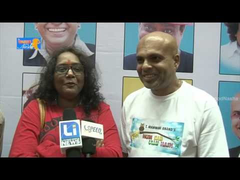 Hum Sab Ullu Hai Movie Music Launch With Star Cast P2