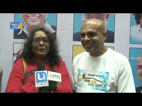 Hum Sab Ullu Hai Movie Music Launch With Star Cast P2