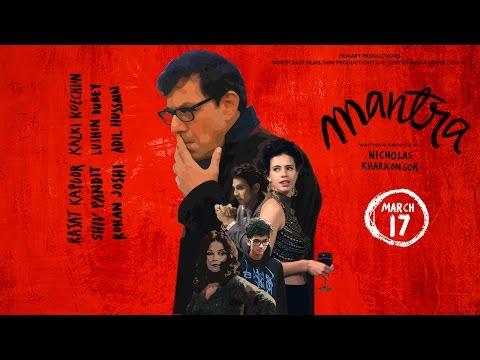 MANTRA Official Trailer | Rajat Kapoor | Kalki Koechlin | Nicholas Kharkongor