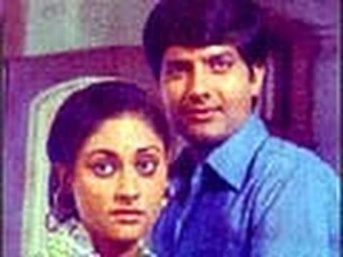 Piya Ka Ghar 7/13 - Bollywood Movie - Jaya Bhaduri & Anil Dhawan