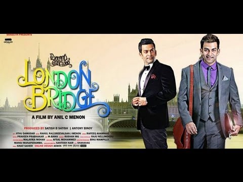 London Bridge Malayalam Movie Official Theatrical Trailer HD