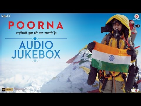Poorna - Full Movie Audio Jukebox