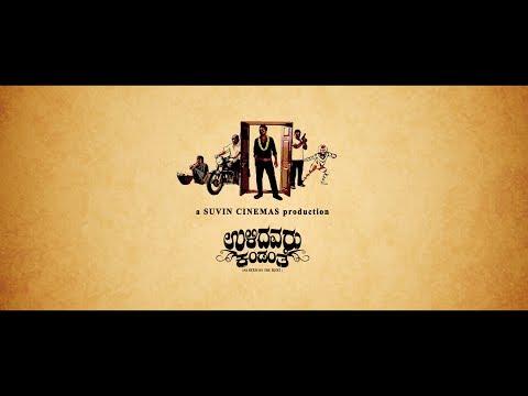 Ulidavaru Kandante: Theatrical Trailer - Rakshit Shetty   Kishore   Achuth Kumar   Tara