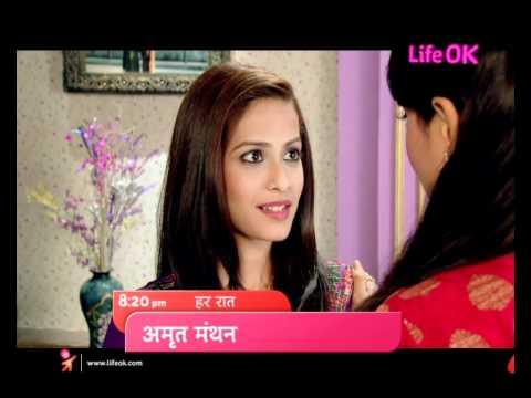 Amrit Manthan - Weekly Promo