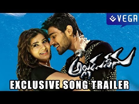Alludu Seenu Movie Exclusive Song Trailer - Sai Sreenivas, Samantha