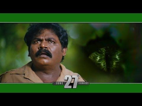 Enna Satham Indha Neram | 30 sec teaser
