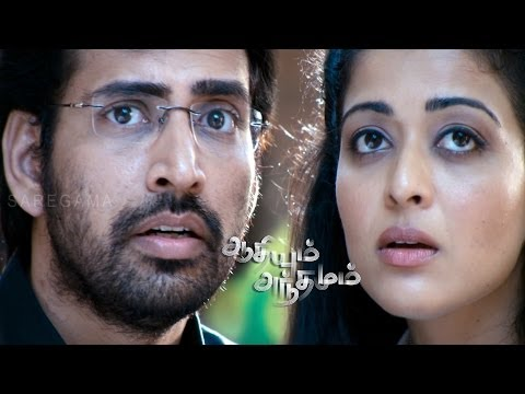 Aadhiyum Andhamum   Title song