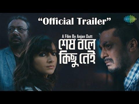 Shesh Boley Kichu Nei Bengali Movie official Trailer   New Bengali Movie 2014   Jisshu, Subhasree
