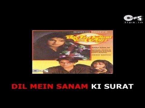 Dil Mein Sanam Ki Soorat with Lyrics - Phir Teri Kahani Yaad Aayi - Sing Along