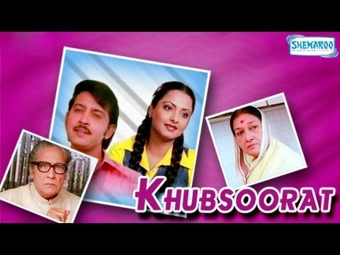Khubsoorat full movie