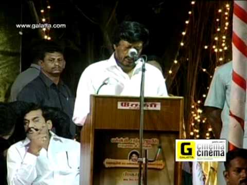 Ponnar Shankar Audio Launch Part 3