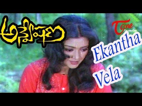 Anveshana - Ekantha Vela