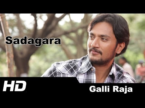Sadagara Kannada Movie Video Songs Full | Galli Raja [HD]