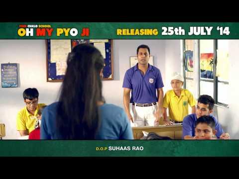 OH MY PYO JI - NEW PUNJABI MOVIE | DIALOGUE PROMO 2 | RELEASING ON 25TH JULY, 2014 | BINNU DHILLON