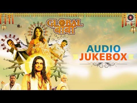 Global Baba Jukebox