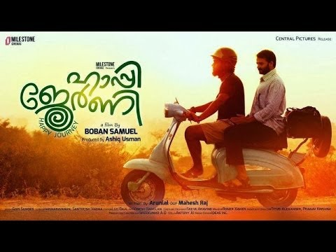 Nee Thanno | Official Song | Happy Journey | Jayasurya | Lal