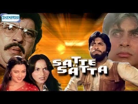 Satte Pe Satta full movie
