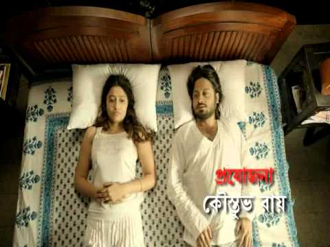 ACCIDENT Bengali movie trailer