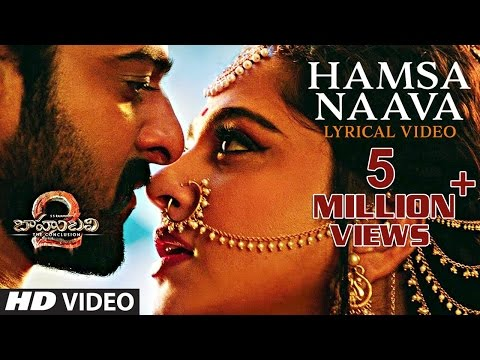 Hamsa Naava Full Song With Lyrics - Baahubali 2 Song