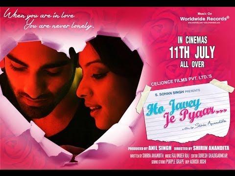 Ho Javey Je Pyaar | Official Trailer | Punjabi Movie 2014