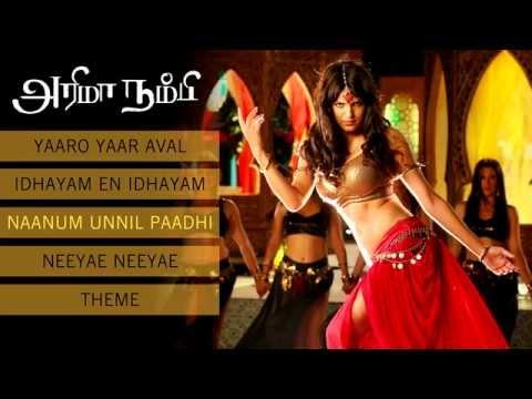 Arima Nambi - Full Songs Jukebox   SIVAMANI   New Tamil Movies 2014