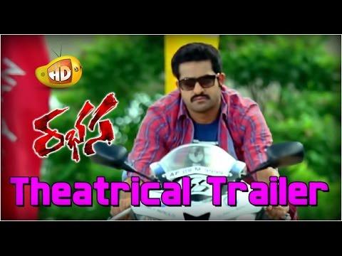 Rabhasa Theatrical Trailer - Jr NTR, Samantha, Pranitha Subhash, Brahmanandam