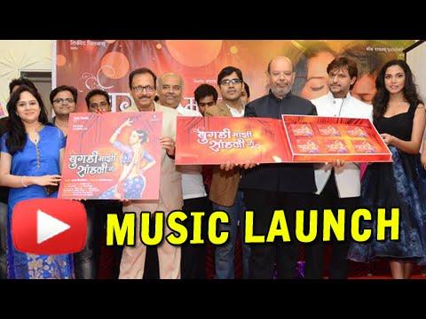 Bugadi Mazi Sandli Ga - Music Launch Uncut - Manasi Moghe, Kashyap Parulekar!