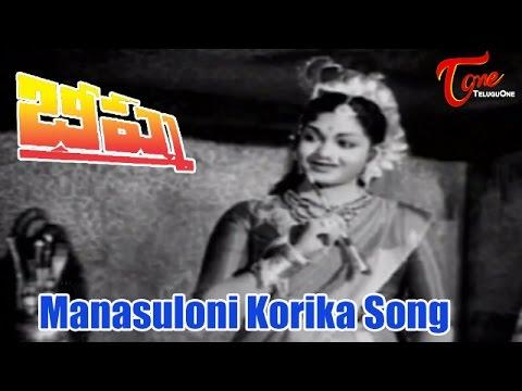 Bheeshma - Manasuloni Korika