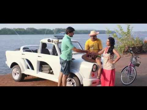 Baavare Prem He Official Trailer [HD]