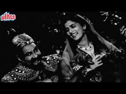 Aisi Nainwa Ki Laagi Kattar - Asha Bhosle, Mohammed Rafi, Insaniyat Song