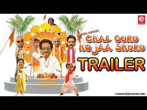 Chal Guru Hoja Shuru | Official Trailer | Hamant Panday