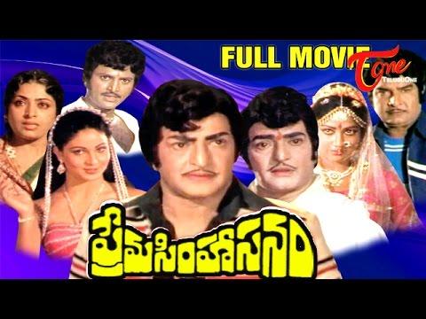 Prema Simhasanam - Full Length Telugu Movie - NTR - Rathi - Manju Bhargavi