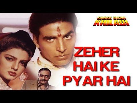 Akshay's Break Dance - Zehar Hai Ki Pyar Hai (Sabse Bada Khiladi) HQ