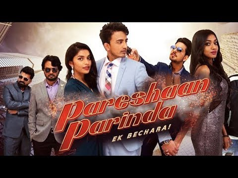 Pareshan Parinda Theatrical Tralier