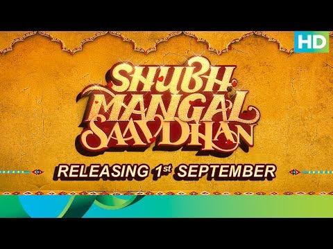 Meet Mudit & Sugandha - Shubh Mangal Saavdhan | Trailer Out on 1st August