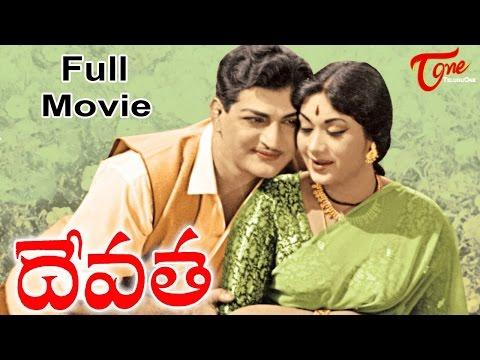 Devatha - Full Length Telugu Movie - NTR - Savitri
