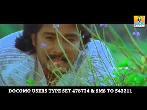 Athi Aparoopa feat Prem Aindrita sung by Sonu Nigam