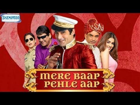 Mere Baap Pehle Aap - Akshaye Khanna, Genelia D'souza & Paresh Rawal - Latest Bollywood Movie - HQ