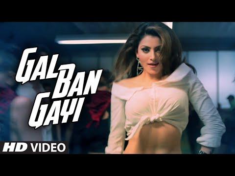GAL BAN GAYI Video | YOYO Honey Singh