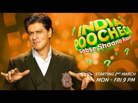 India Poochega Sabse Shaana Kaun? - Shah Rukh Khan Promo
