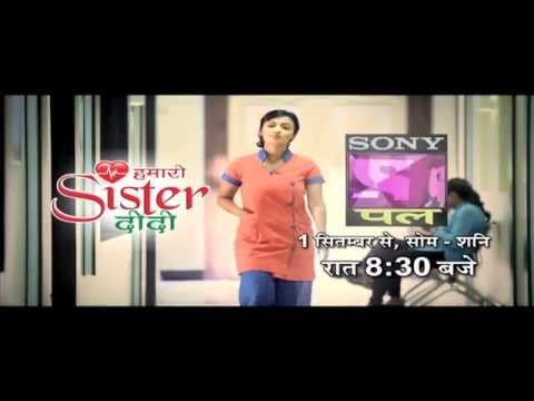 Hamari Sister Didi - WEB EXCLUSIVE PROMO