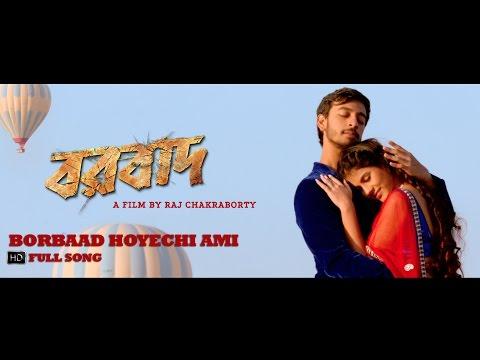 Borbaad Hoyechi Ami | Borbaad | Raj Chakraborty | Bonny | Ritika | Releases On 15th August | 2014