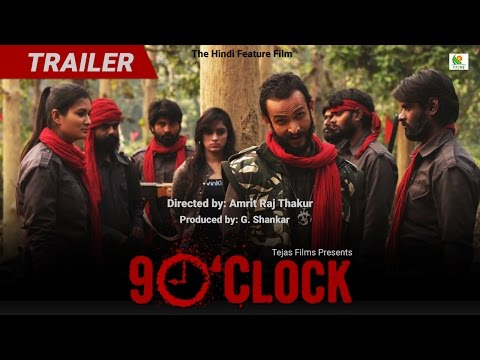 9 O'Clock - Official Movie Trailer