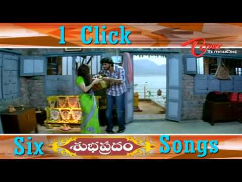 Subhapradam Centre Movie Songs Back To Back