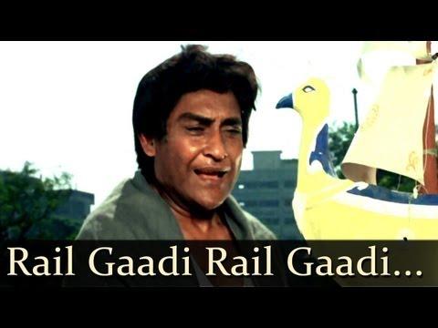 Rail Gaadi Rail Gaadi Chhuk Chhuk - Ashok Kumar - Aashirwaad